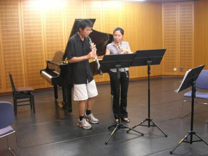 National Concert Hall, Taiwan