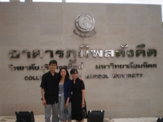 Asian Double Reed Association Conference, Thailand 2011